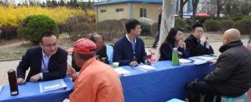 """""""京师专业化""""系列之土地与房屋征收补偿法律"""